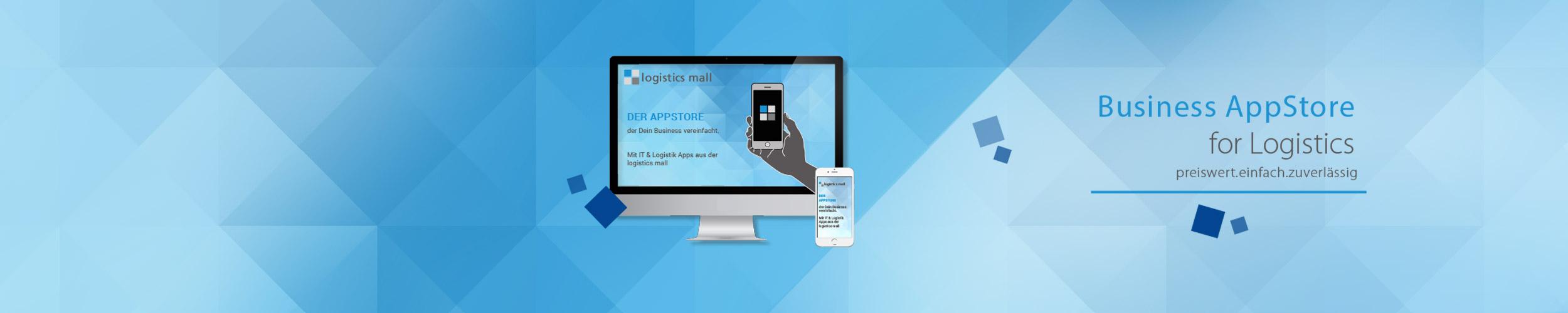 logistics_mall2